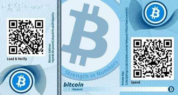 Paper Wallet для цифровых валют