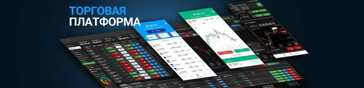 trading platform xcritical