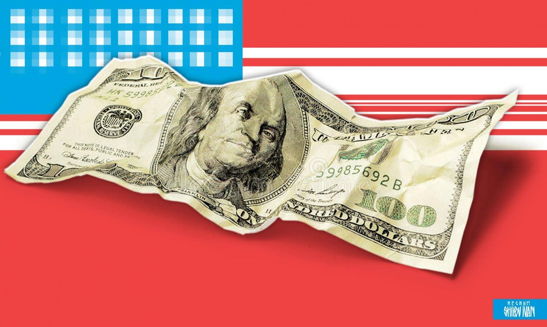 Market Securities прогнозирует возростание ВВП США